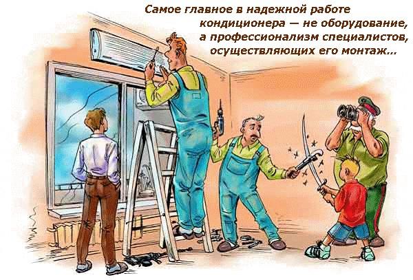 Кондиционеры продажа с установкой кондиционеры с установкой курск